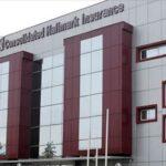Consolidated Hallmark Insurance Plc lists over 2 billion additional ordinary shares